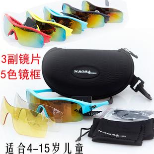 正品NAGA儿童速滑眼镜 骑行眼镜 轮滑滑冰滑步车平衡车眼镜运动