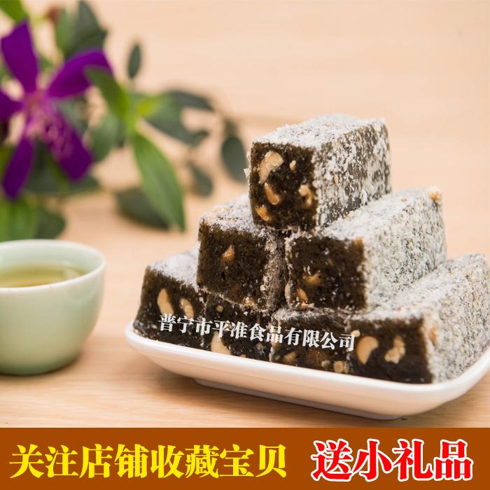 陈平准糖饼 潮汕特产 普宁特产 黑芝麻糖 手工 花生黑芝麻软糖