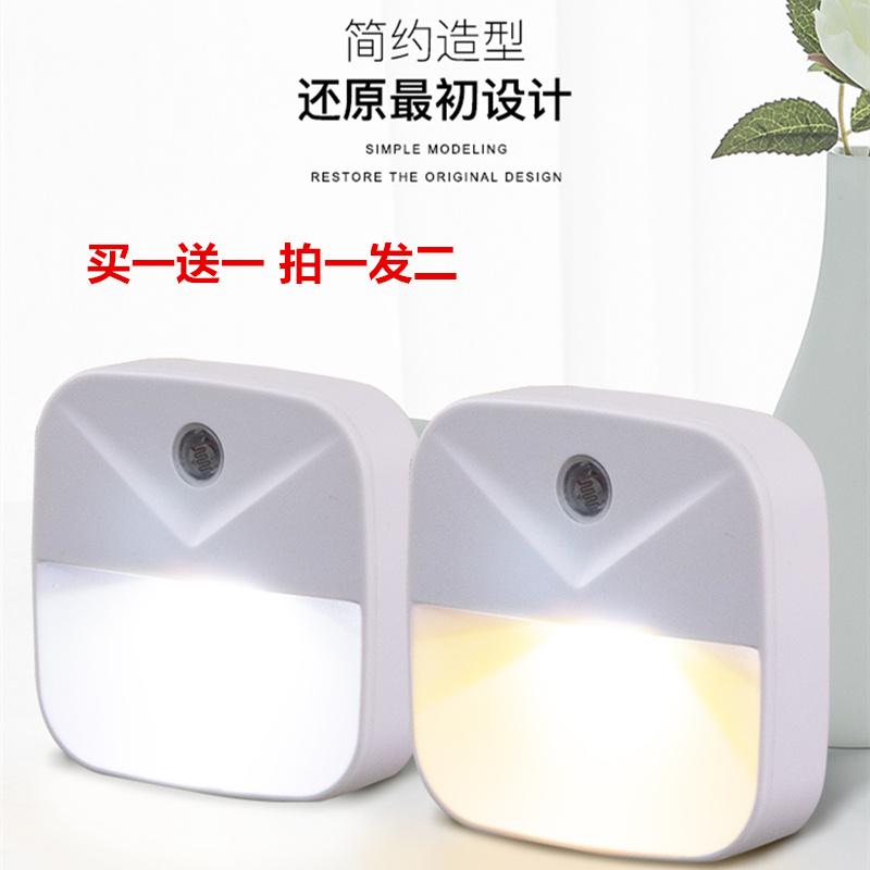 Buy 1 get 1 free led creative Nightlight light light control induction energy saving plug in warm light night bedroom feeding corridor toilet
