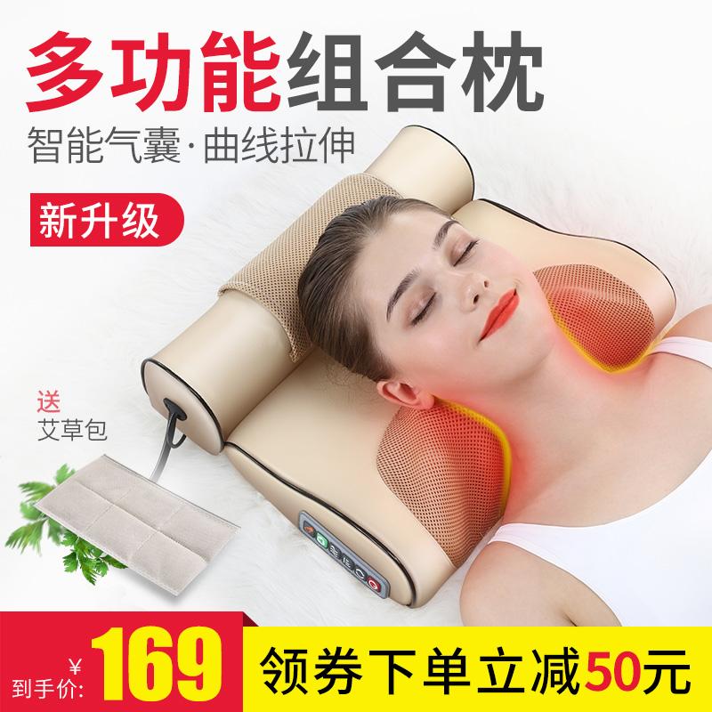金凯瑞肩颈椎按摩器仪颈部腰部肩部背部揉捏热敷家用电动枕头全身(非品牌)