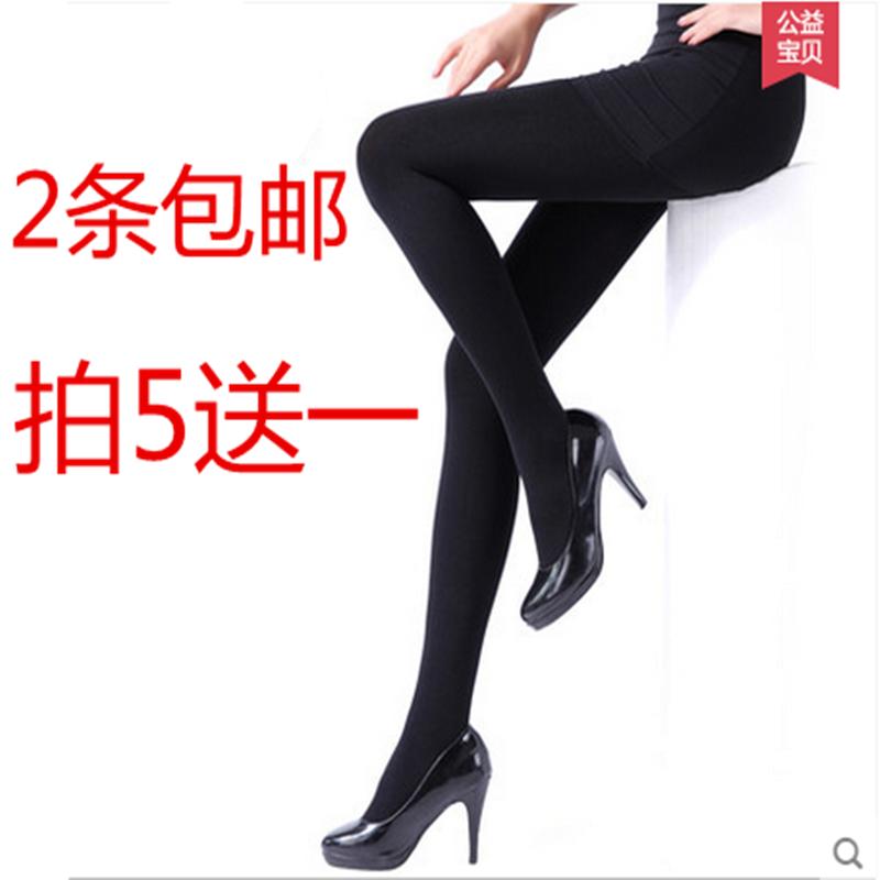 春秋款200D天鹅绒不透肉防勾丝中厚脚踩丝袜连裤袜 黑色肤色显瘦