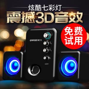 EARISE/雅蘭仕 Q8炫光電腦音響臺式機家用小音箱迷你超重低音炮影響有線多媒體藍牙有線無線有源喇叭通用音箱