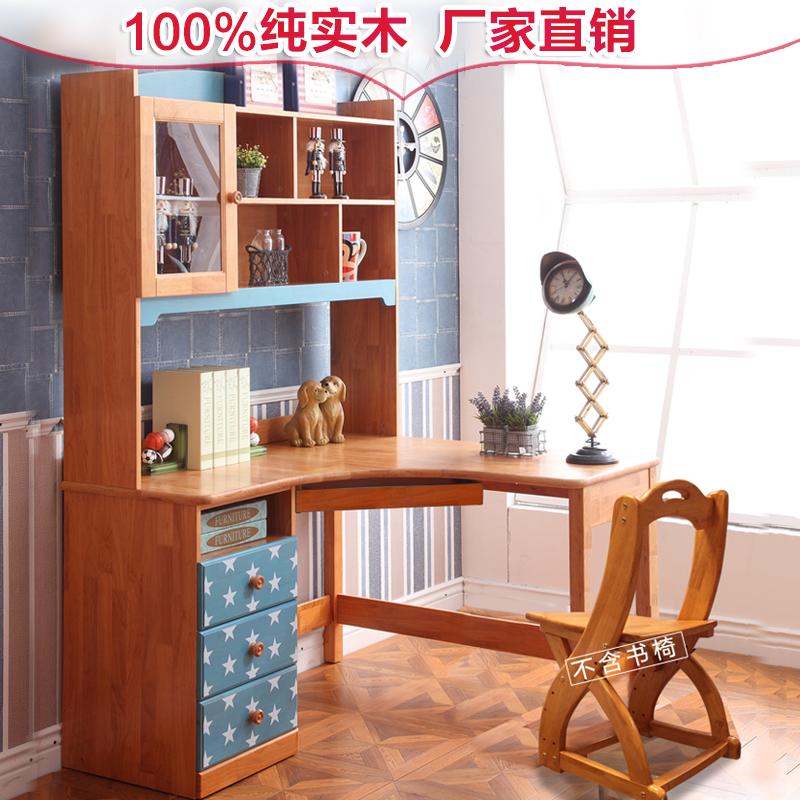 Мебель для детской комнаты Артикул 529184115876