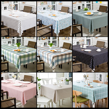Table cloth art table cloth waterproof, oil-proof, wash-free tea table desk PVC table mat Nordic net red ins students