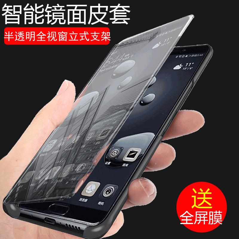 12月02日最新优惠oppor9s手机壳r9保护皮套r9sk翻盖r9splus男女m全包防摔tm个性