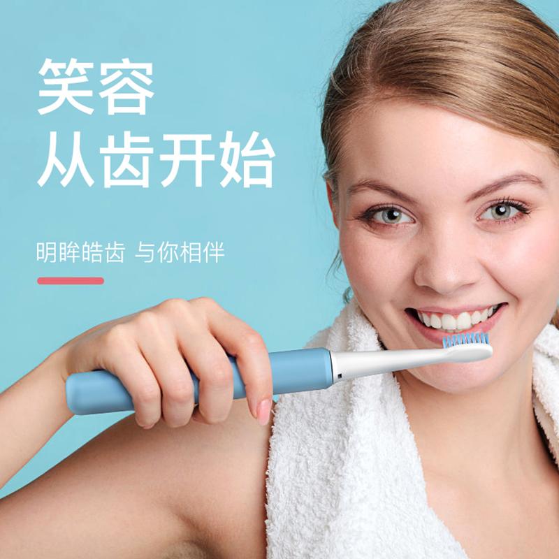 【健牌】成人软毛自动声波电动牙刷