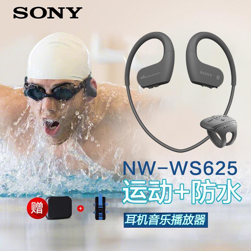 [赠运动臂包]Sony索尼 NW-WS625 可穿戴式MP3无损播放器防水耳机