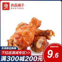 150g冷吃掌中寶自貢特色美食四川特產雞爪椒鹽記麻辣零食