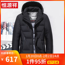 Hengyuan XiangDad Down Garment Men's Thickened 2019 New Explosive Winter Short-style Middle-aged and Old-aged White Duck Down Warming Coat