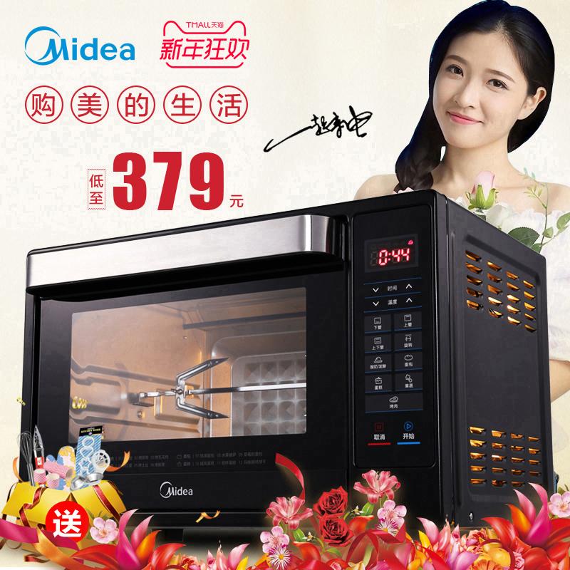 Midea/美的 T7-L325D全自动烘焙 智能家用多功能电烤箱 正品包邮