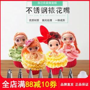 裱花嘴婴儿哺食蛋糕泡芙蛋黄溶豆手工自制工具裱花袋家用烘焙套装