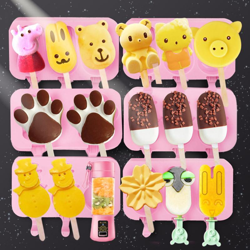 冰激淋模具硅胶做雪糕的材料冰淇淋家用可爱冰糕自制冰棒冰棍磨具