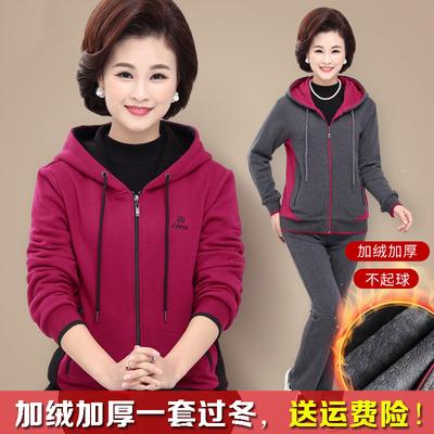 妈妈运动服套装保暖加绒加厚卫衣外套中年女装中老年秋冬装两件套