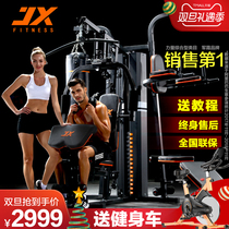 JX Fitness Equipment Home Comprehensive trainer three-person station multifunctional large-scale device strength training package combination