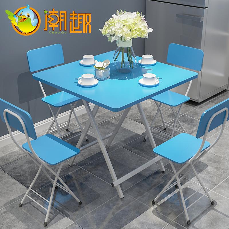 折叠桌家用便携式户外折叠宿舍餐桌