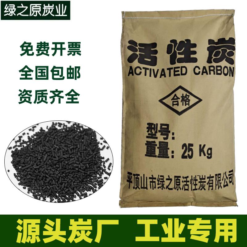 Активированный уголь Артикул 527757054363