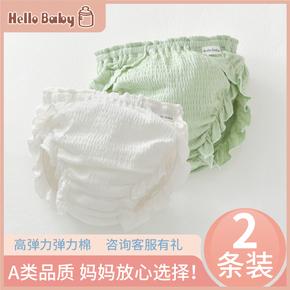 婴儿夏季薄款内裤宝宝大PP面包三角内裤儿童不夹屁屁面包裤0-3岁