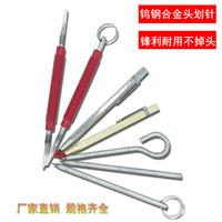[厂家直销划] стрелка [钨钢合金划] стрелка [ 规格齐] полностью [瓷砖切割硬质] металлический [划线划笔]