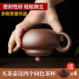 宜兴朱泥紫砂壶茶杯纯手工家用泡茶壶球孔西施仿古壶功夫茶具套装
