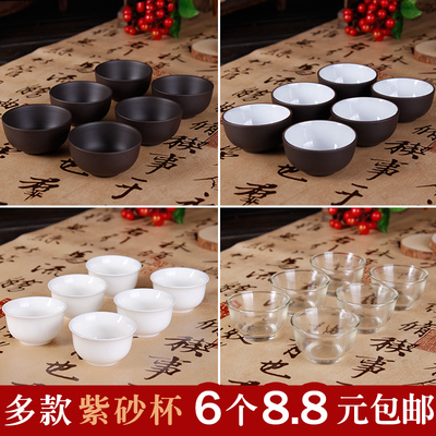 Yixing purple sand tea set purple sand tea cup small tea cup ceramic cup Zhuni straight mouth cup glass special offer