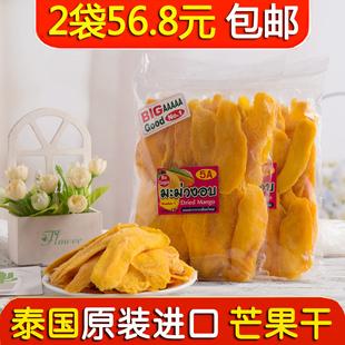 泰国芒果干包邮500g*2袋进口特产零食水果干5A无糖无添加果干果脯价格