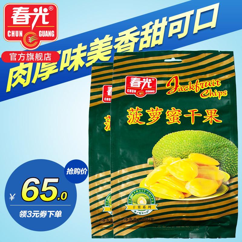Весна свет еда хайнань специальный свойство фрукты сухой ананас мед сухой 250g*2 мешок не- масло жарить свободный хрупкий вкусный