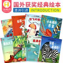 4冊小故事大道理大全集注音版一年級課外閱讀帶拼音小學生二年級課外書必讀老師推薦經典兒童讀物6-8-10-12歲成長勵志故事書籍