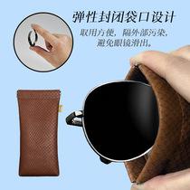 PCMAMA自动闭合随身眼镜袋防水防滑落皮革太阳镜收纳袋墨镜袋