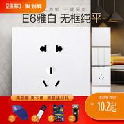 西蒙电气品牌旗舰店