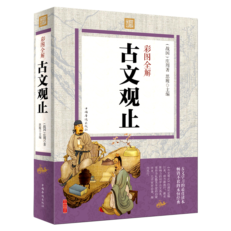 Исторические книги Артикул 601870691029