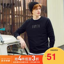 森马新款毛衫男舒适圆领毛衣撞色字母刺绣上衣潮流韩版学生针织衫