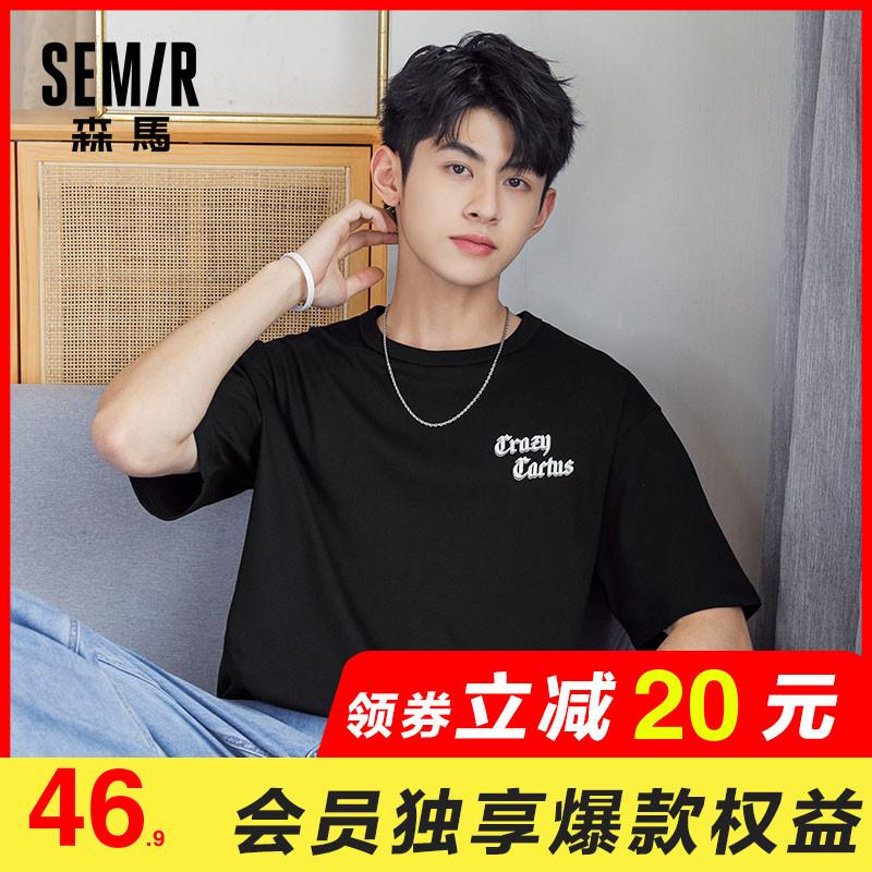 森马短袖T恤男宽松圆领趣味印花图案2021夏季新款经典弹力针织衫