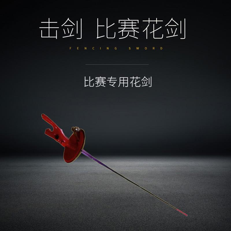 Забастовка меч устройство лесоматериалы для взрослых ребенок рукоятка цветок меч обучение целую меч электрический целую меч