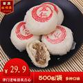 天津桂顺斋五仁馅料白酥皮中华老字号老式糕点传统小吃饼清真特产