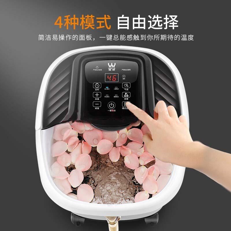 皇威は足の桶の230 Bを浸してすべて自動的に温めてマッサージして足のたらいの足浴器の電動の足のマッサージ器の養生の足のたらいを洗います。