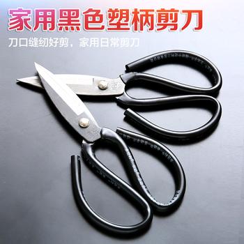 家用不锈钢剪刀黑色剪刀皮革剪刀