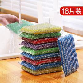 家用洗碗炫彩百洁布吸水洗碗布抹布刷锅布耐用厨房清洁去污刷图片