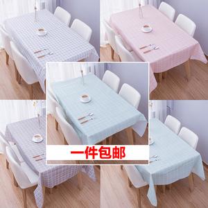 餐桌布防水防烫防油免洗PVC桌垫长方形小清新格子茶几台盖布桌布