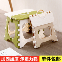 塑料折叠凳子简易椅子大人家用火车马扎折叠小板凳户外便携钓鱼凳