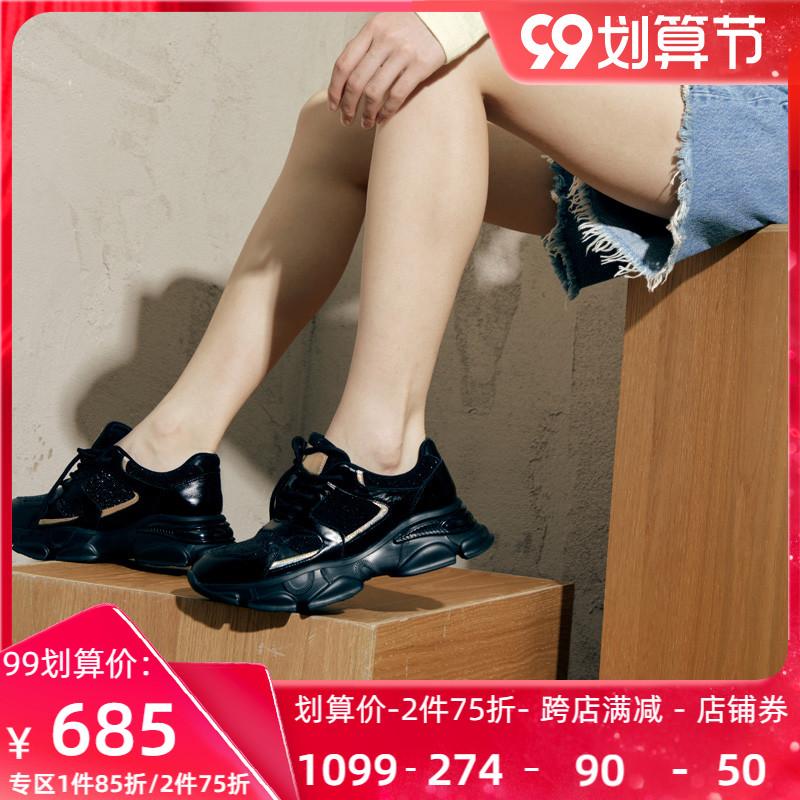 Roberta诺贝达女鞋2021新品系带老爹运动厚底深口水钻休闲RC19901