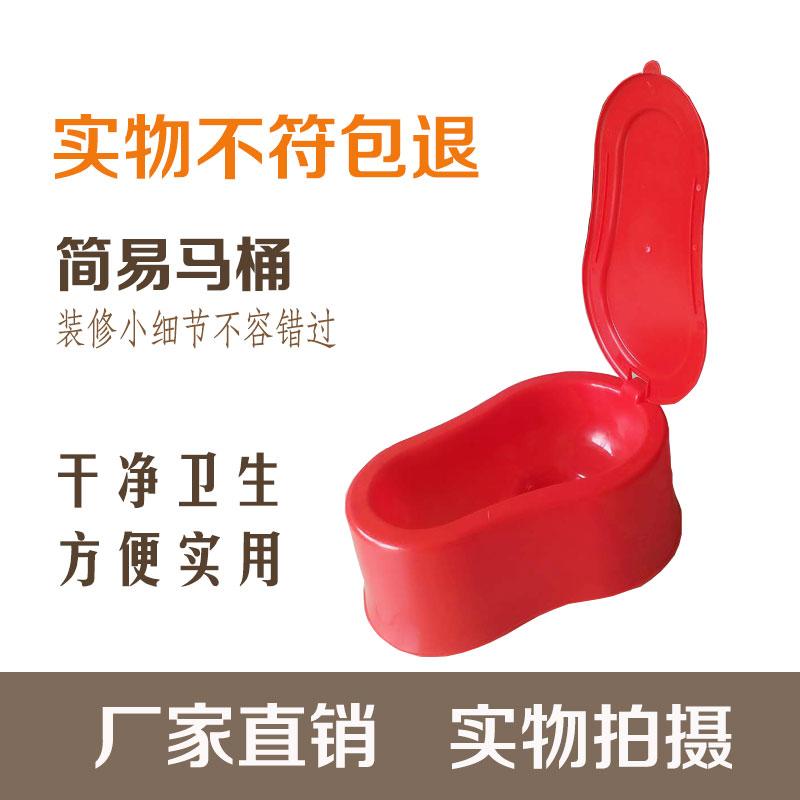 Место для реставрации для Временный дезодорант для писсуара для унитаза новый Номер размера