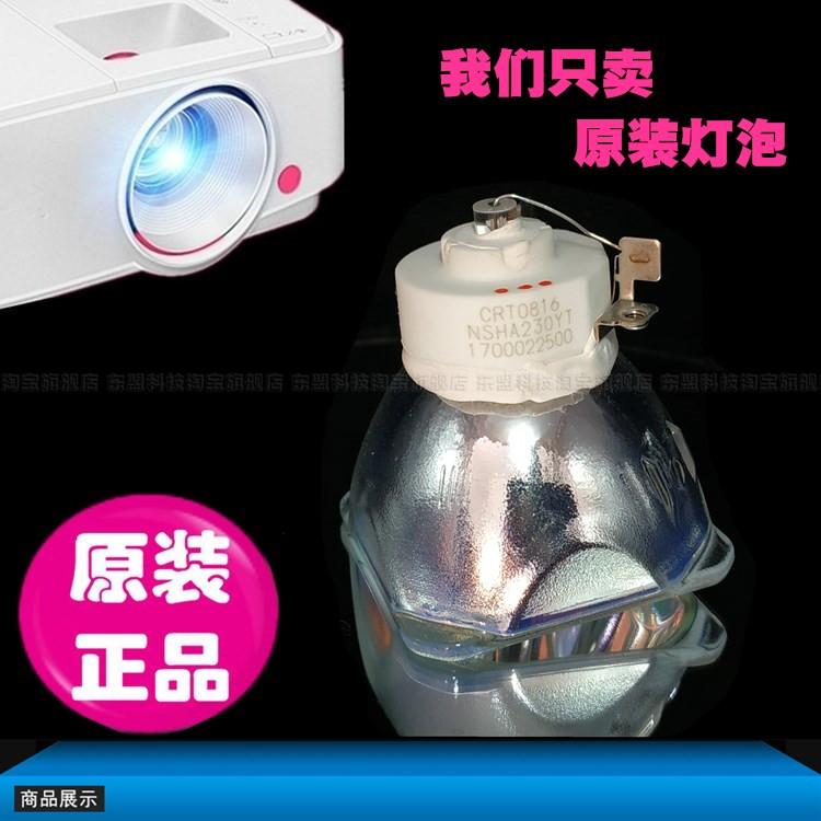 适用松下PT-UW332C PT-GW34C PT-GW34RC PT-XW3021STC投影机灯泡