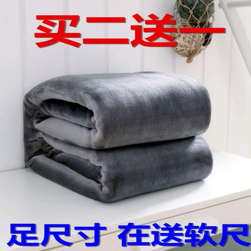 素色珊瑚絨毯子單人法蘭絨毛毯雙人純色保暖床單學生宿舍1.8床