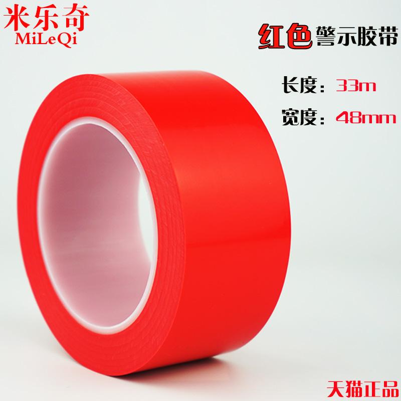 Красный 48MM ширина *33 метров