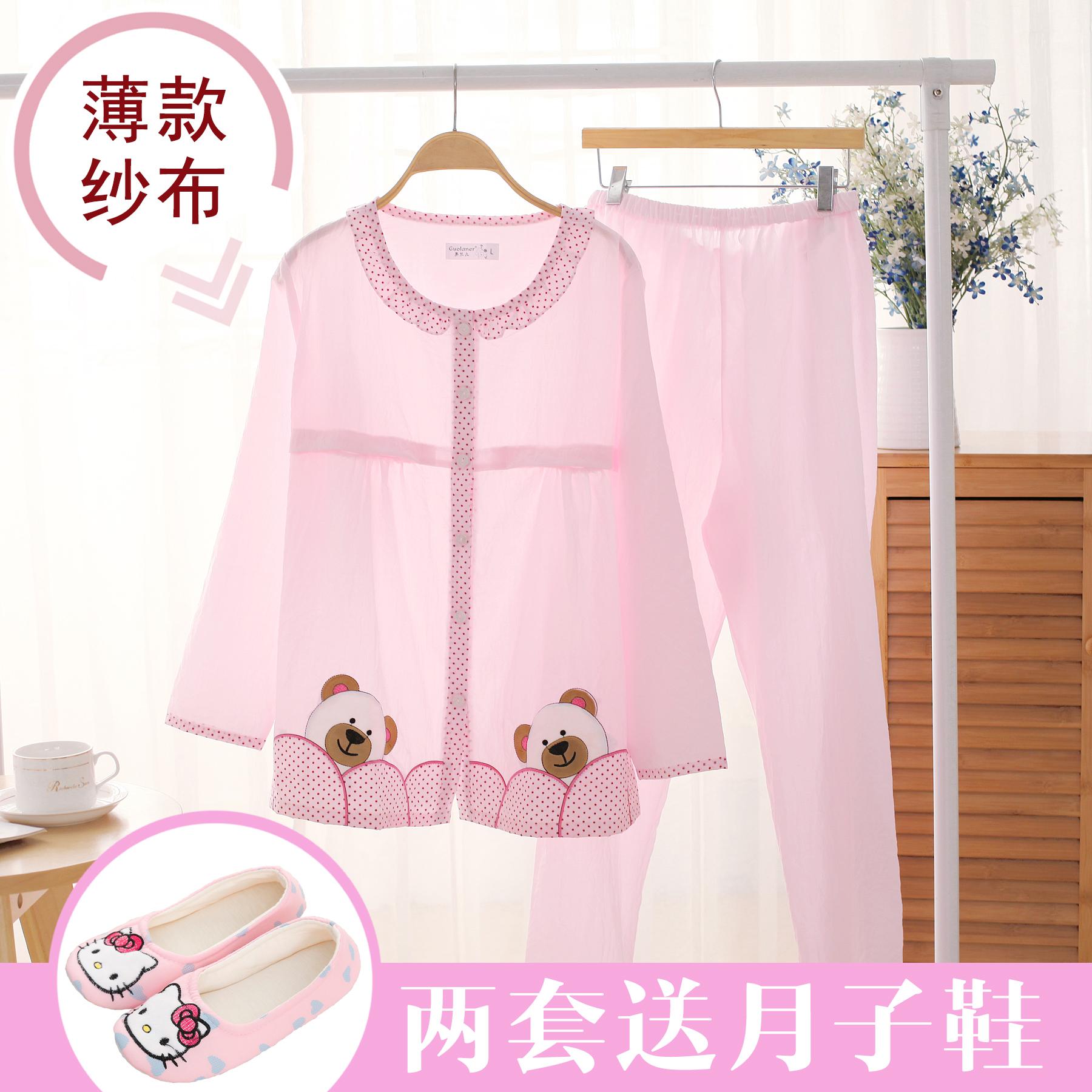Тонкая модель марля помещение одежды весна сезон послеродовой хлопок беременная женщина грудное вскармливание пижама длинный рукав кардиган свойство женщина подача молоко установите