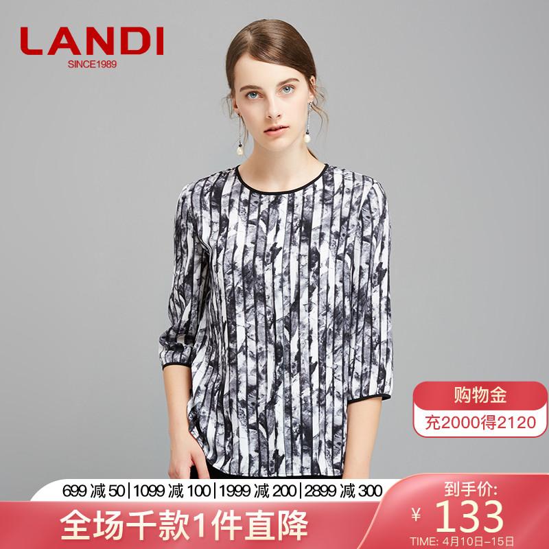 【秒杀】LANDI蓝地印花圆领雪纺套头衫女七分袖竖条纹黑白撞色T恤