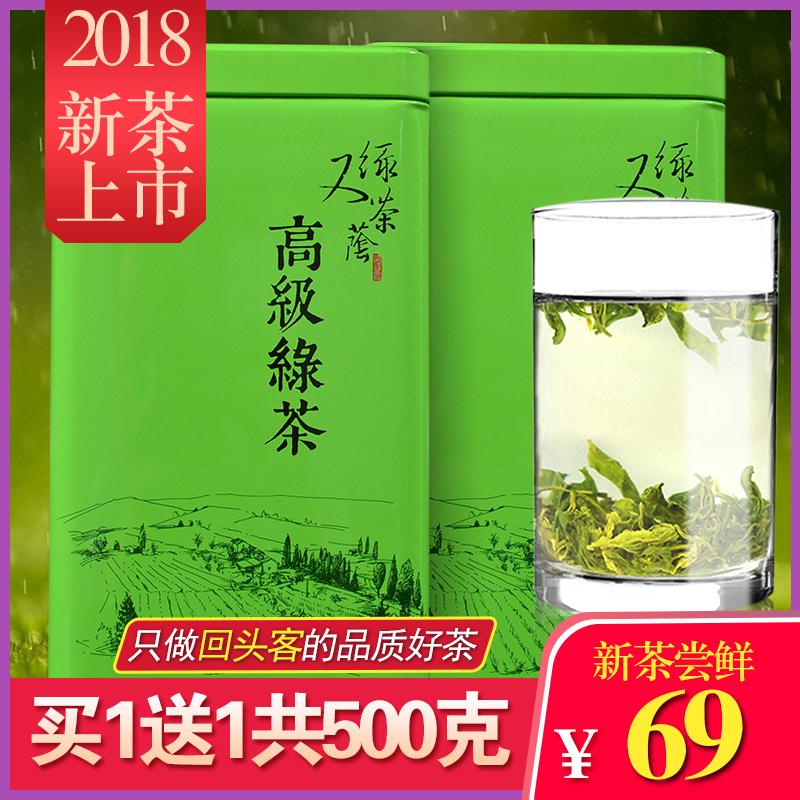 Облачный зеленый чай 2018 новый чай высокая Shanxiang Green 500 г с острыми волосами, подарочной коробкой, ароматным чаем