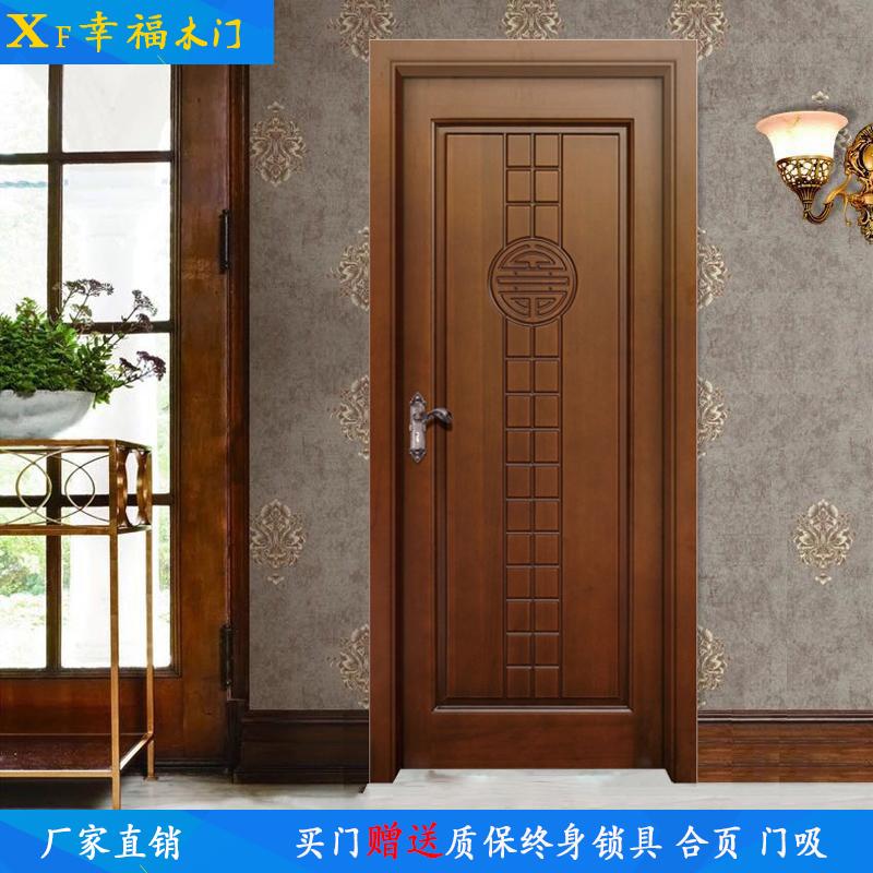 Межкомнатные двери и аксессуары Артикул 521522386029