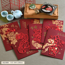 2020 New Year's day, Spring Festival, three-dimensional greeting card, creative Mouse New Year card, happy New Year card, children's New Year card, Thanksgiving Day, postcard, holiday blessing, blank card, hand-painted business Chinese style greeting card