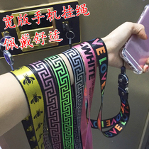 手机可拆卸挂绳厂工牌挂脖加宽相机韩版潮款男女通用两用挂件刺绣